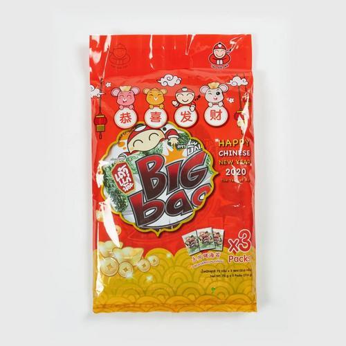 【直邮】TaoKaeNoi小老板中国新年2020限量礼包套装72g*3