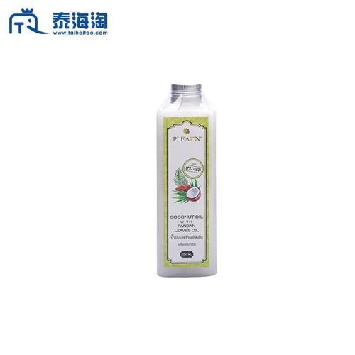 PLEARN天然纯净香兰草椰子油250ml OTOP