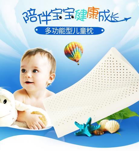 【直邮】Napattiga娜帕蒂卡泰国乳胶枕头儿童天然橡胶进口双层颈椎儿童枕