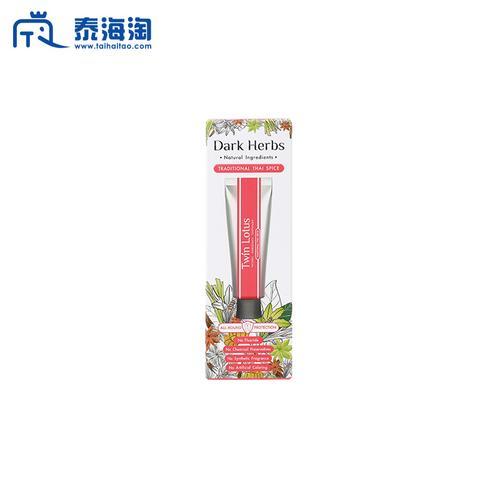 【直邮】TWIN LOTUS双莲泰国双莲泰香料植物牙膏100g