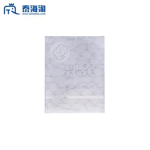 【直邮】NALOO LAIVER透明质酸面膜十片装