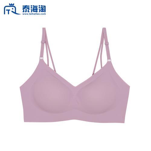【直邮】B'me ME1D61裸色文胸-无线和全罩杯柔软蕾丝文胸-小滴垫紫红色中码内衣