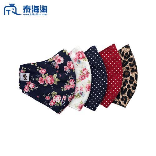 【直邮】Aiya布艺口罩套装(豹纹,黑红波点,黑白花卉)