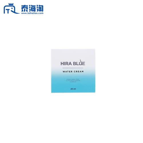 HIRA BLUE水润滋养面霜25ml