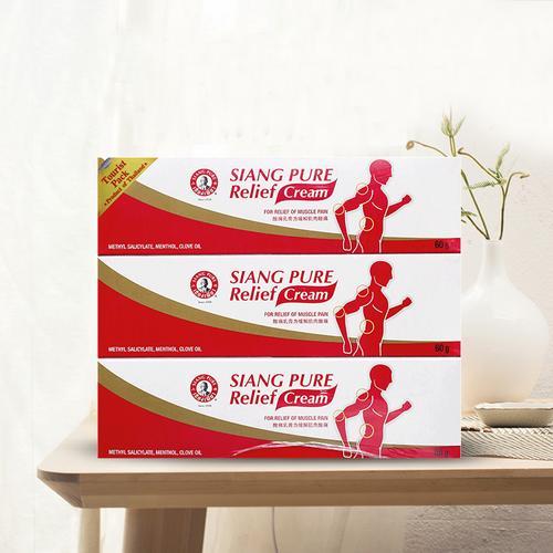 【直邮】SIANG PURE 上标传统泰国药油精华酸痛乳膏三件套60g*3