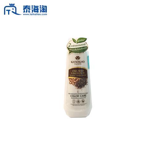 KHAOKHO TALAYPU奇亚印加果水润保湿防枯染发色彩护理护发素330ml
