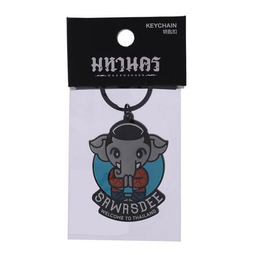 KINGPOWER卡通泰国传统服饰男生小象钥匙扣