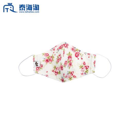 【直邮】Aiya布艺白底花卉环保可洗口罩