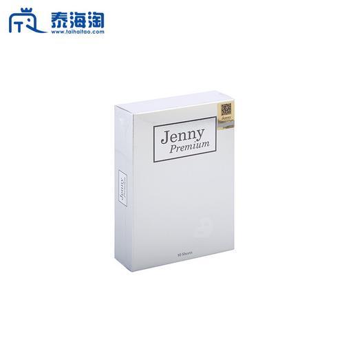 Jenny Sweet珍珠美白面膜10片装