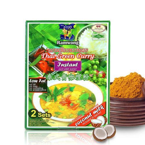 RAMWONG椰奶香绿咖喱汤料55g*2袋
