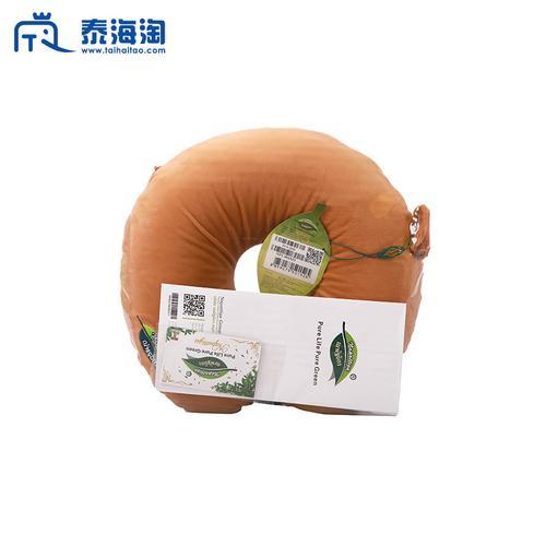 【直邮】Napattiga娜帕蒂卡新型乳胶颈枕