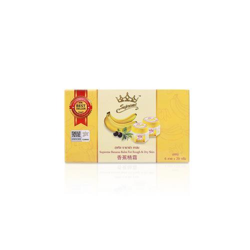 【直邮】SUPREME泰国脚后跟龟裂香蕉精霜20g*6
