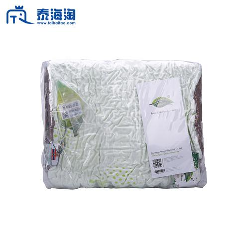 Napattiga娜帕蒂卡泰国进口乳胶枕头天然按摩保健成人有颗粒枕头美容枕