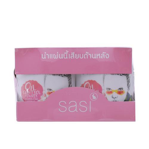 SASI控油散粉蜜粉30G*6