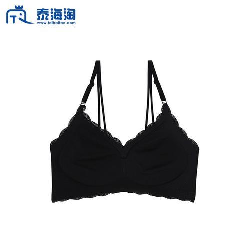 【直邮】B'me ME1D61黑色裸色文胸-无线和全罩杯柔软蕾丝文胸加大码内衣