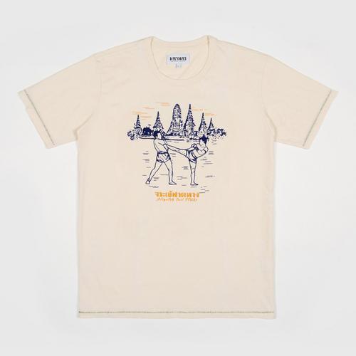 MAHANAKHON玛哈那空泰拳图案短袖T恤白色S码