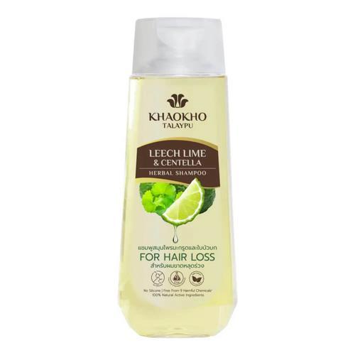 KHAOKHO TALAYPU天然泰国粗皮柠檬洗发水330ml
