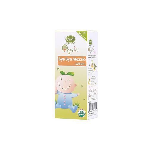 ENFANT儿童天然驱蚊霜乳液