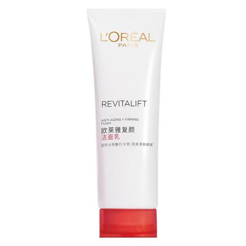 【保税发货】L'ORÉAL 欧莱雅复颜洁面乳洗面奶125ml