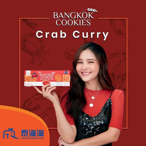 【直邮】Bangkok cookies曼谷小厨泰国美味精选咖喱蟹米饼100g