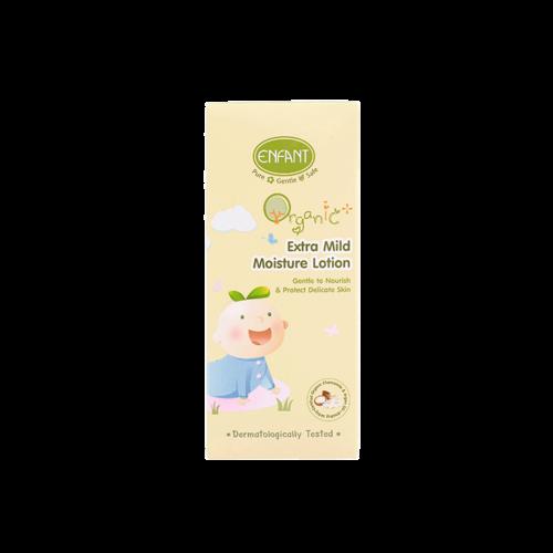 【直邮】ENFANT加强温和润肤霜250ml