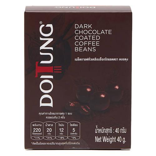 DoiTung咖啡豆夹心巧克力球