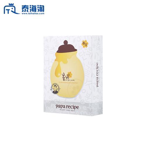 BOMBEE天然蜂蜜美白面膜25g*10