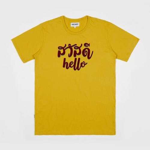 MAHANAKHON玛哈那空你好字母短袖T恤黄色S码