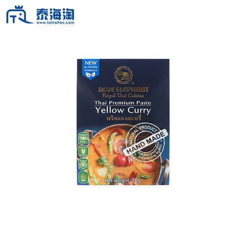 BLUE SPICE黄咖喱一体式汤料70g