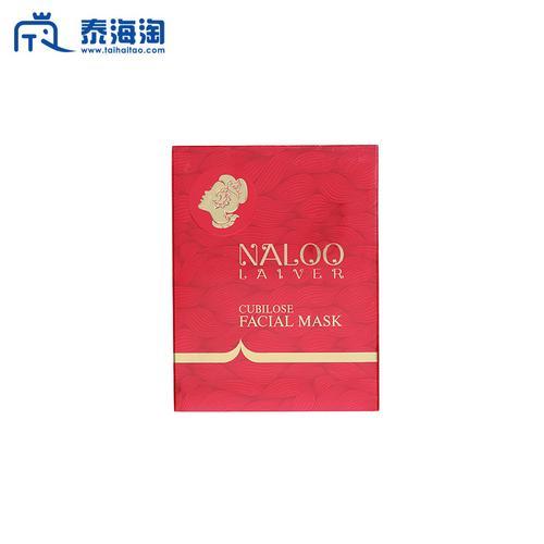 【直邮】NALOO LAIVER抗过敏美白舒缓面膜十片装