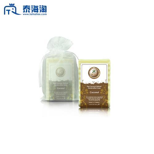 【直邮】8 MIRACLES泰国天然椰子洁面沐浴冷制手工皂香皂100g