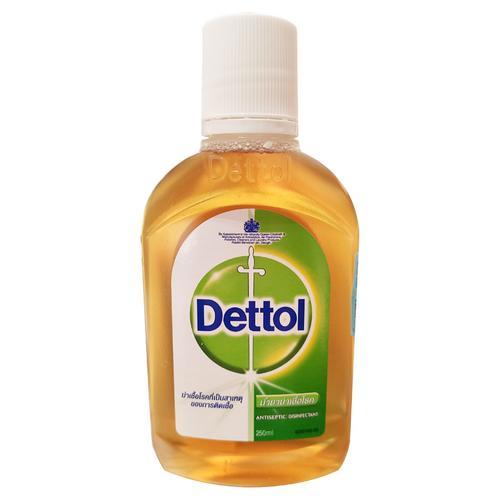 【直邮】Dettol滴露消毒液家用室内宠物消菌杀毒液250ml
