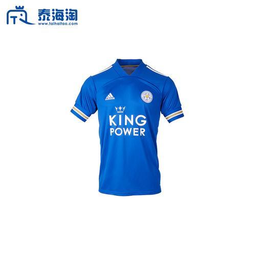 莱斯特城足球俱乐部Leicester City2020-2021赛季主场蓝色球衣S码