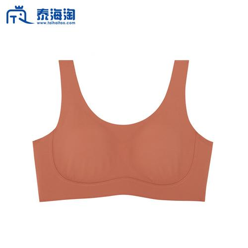 【直邮】B'me 文胸ME1D96裸色文胸橙红2XL码内衣