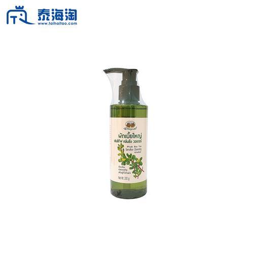 ABHAIBHUBEJHR泰国传统草药敏感型卸妆水爽肤水200g