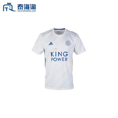 莱斯特城足球俱乐部Leicester City 2020-2021赛季客场白色球衣S码