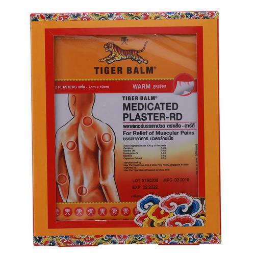 【直邮】TIGER BALM虎标老虎牌虎牌药膏贴一盒五包10贴热性小贴(7*10CM)
