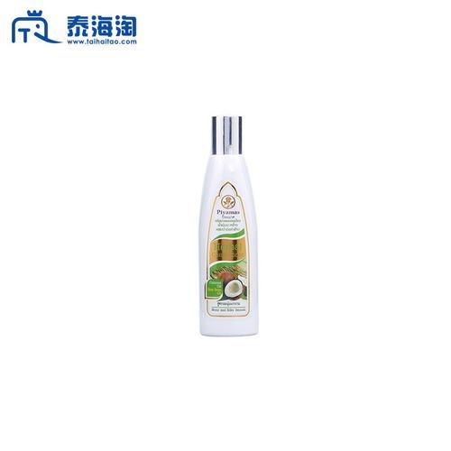 PIYAMAS椰油精华护发素护发精华250ml OTOP