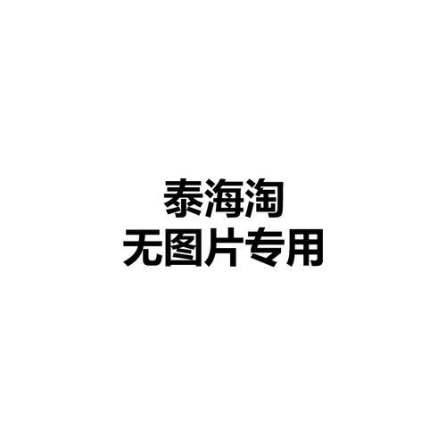 SNOW SNAIL海藻精华睡眠面膜30g