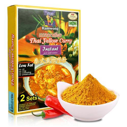 Ramwong椰奶香黄咖喱汤料55g*2袋