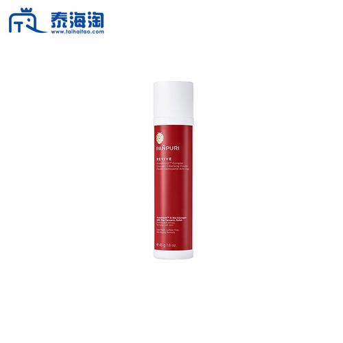 PANPURI焕活抗老洁颜粉深层清洁糖原保湿紧致抗皱洁面粉45g