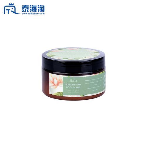 PRAILEELA莲花白茶精华身体磨砂膏250g