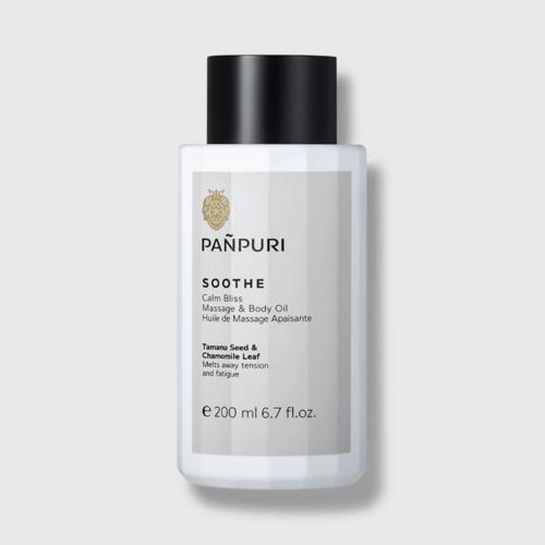 【直邮】PANPURI泰国舒缓润肤锁水保湿全身舒压身体按摩精油200ml