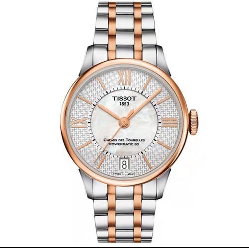 【国际品牌】天梭 TISSOT杜鲁尔机械镀玫瑰金钢带女士商务时尚潮流手表T0992072211801