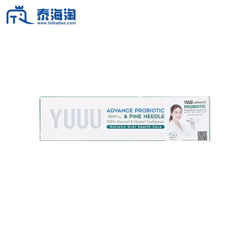 【直邮】YUUU美白清新口气牙膏120g