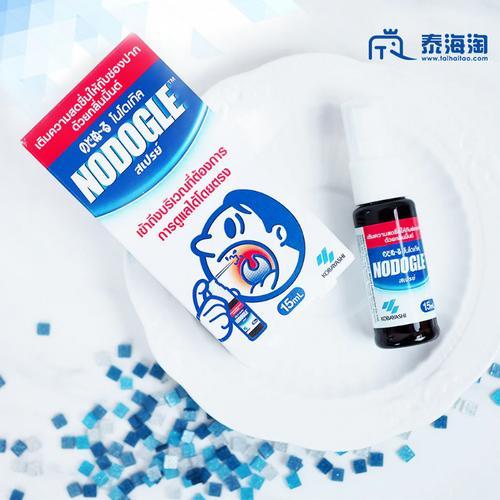 【直邮】NODOGLE 小林製薬 缓解喉痛口气喷雾候咻露15ml(赠品有限,赠完为止)