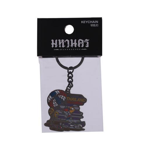 【直邮】KINGPOWER卡通小象海上滑伞钥匙扣