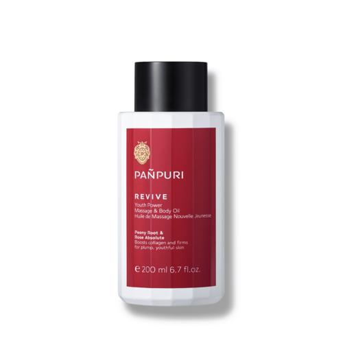 PANPURI泰国氨基酸修复减皱抗氧嫩肤全身舒压身体按摩精油200ml