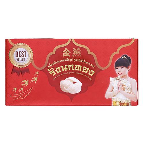 【直邮】Vej Sri 泰国无糖即食燕窝 70ml*6瓶