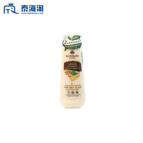 【直邮】KHAOKHO TALAYPU南姜高丽参滋养修护强健护发素330ml